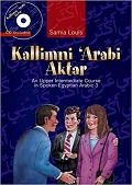 Kallimni 'Arabi Aktar: An Upper Intermediate Course in Spoken Egyptian Arabic