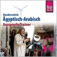 Reise Know-How Kauderwelsch AusspracheTrainer Ägyptisch-Arabisch, Mp3-Download