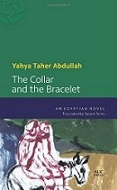 Yahya Taher Abdullah: The Collar and The Bracelet