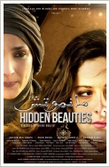 "Film ""Hidden Beauties"" von Nouri Bouzid"