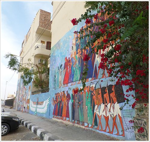 "Alaa Awad: Mural ""Memorial of Ma'at"", Luxor Westbank"