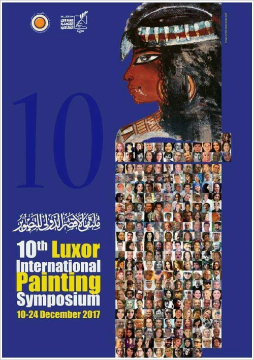 10. Luxor International Painting Symposium
