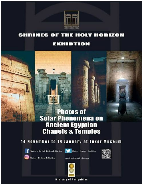 "Ausstellung ""Shrines of the Holy Horizon"", (c) MSA"