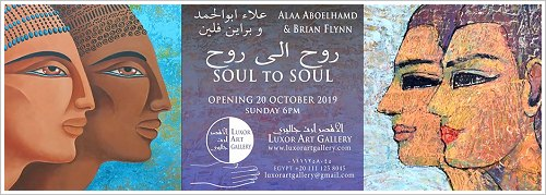 Soul to Soul - Doppelausstellung in der Luxor Art Gallery, Luxor Westbank